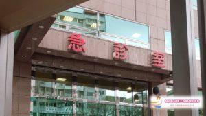 馬偕醫院急診室大樓