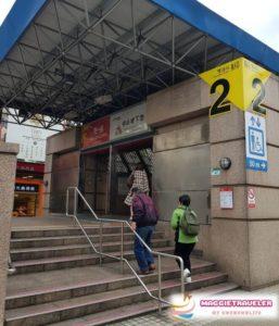 雙連站二號出口